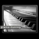 Настройка пианино в Москве